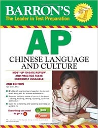 Best AP Chinese book 2018