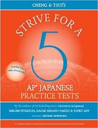 AP Japanese Book 2018