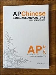 AP Chinese book reviews